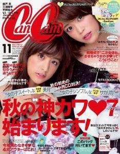 cancam11