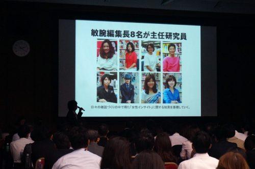131003_news_happyokai04