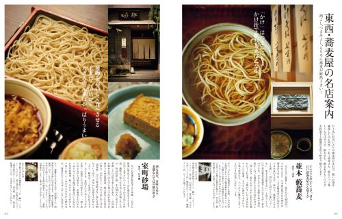 131003_news_waraku01