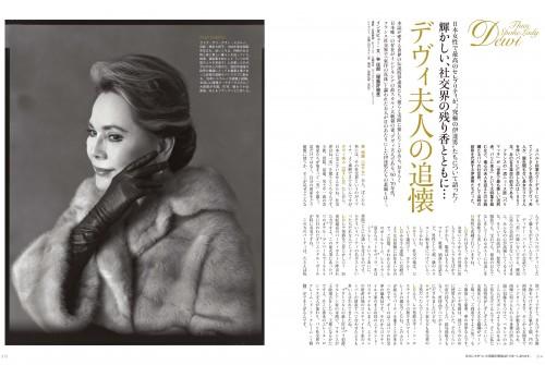 (『MEN'S Precious』2013 Autumn P.314~P.315 『デヴィ夫人の追懐』より。ポートレート撮影/宮原夢画)