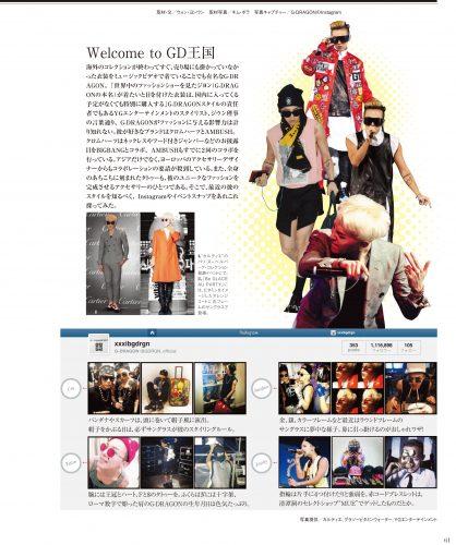 HCJ047_Fashion SCOOP.indd