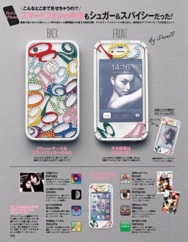Ane201312-103iPhone