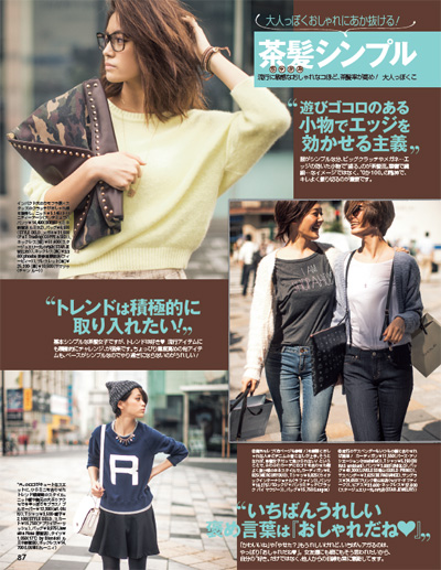 Can201401-87