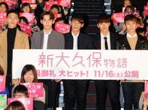 K-POPアイドル・MYNAMEの主演映画「新大久保物語」が公開!初日舞台挨拶にファン2,000人