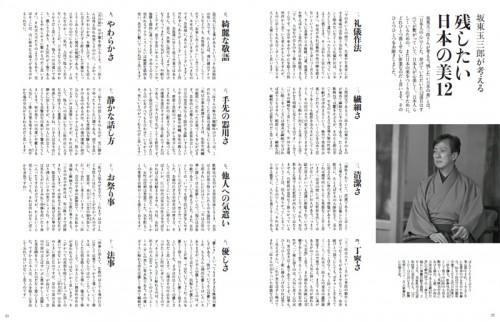 和樂201312-2223