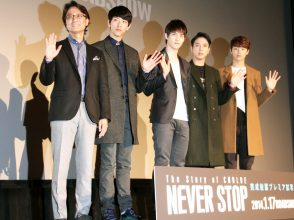 CNBLUE 初のドキュメンタリー映画、完成披露試写会にメンバーが登壇
