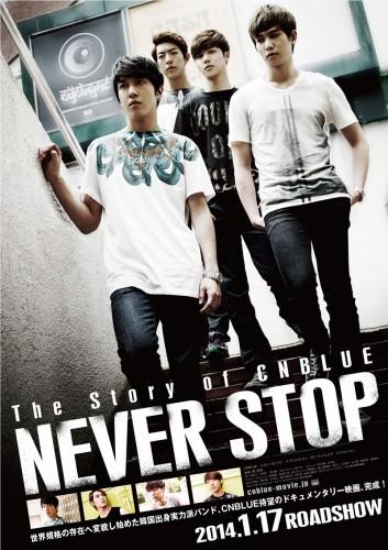 CNBLUE 初のドキュメンタリー映画で、メンバー全員登壇の完成披露プレミア試写会を開催!