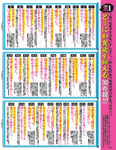 Can201402-210