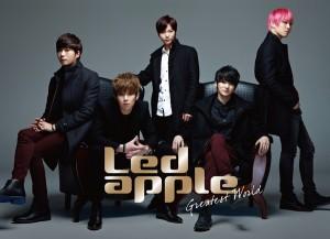 いきものがかり、ファンモンをカバー!Ledapple初のシングルがXmas発売
