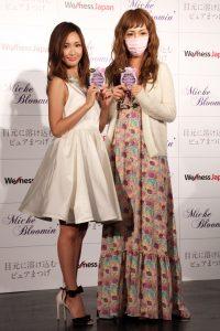 ざわちん、紗栄子とシンクロ?「本人に公認されたのは初めて!」