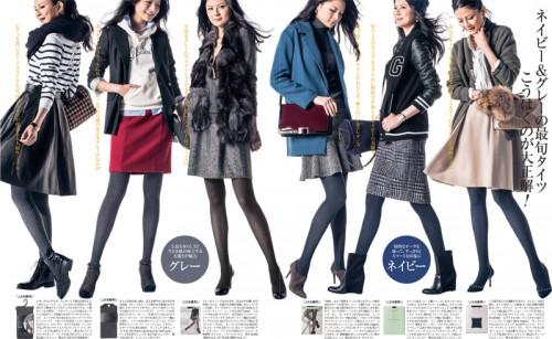 今冬のタイツ、黒以外に選ぶなら「グレー」or「ネイビー」が今どきカラー!