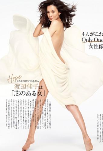 Domani201401-渡辺佳子