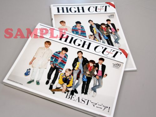 『HIGH CUT Japan(ハイカットジャパン)』vol.03、幻の表紙を公開!