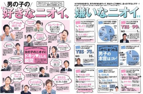 髪型 小学生 男子 人気 髪型 : womaninsight.jp