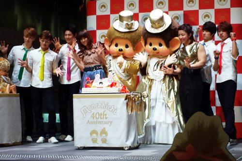 『~モンチッチ 40th Anniversary~ GOLD MONCHHICHI RARTY』