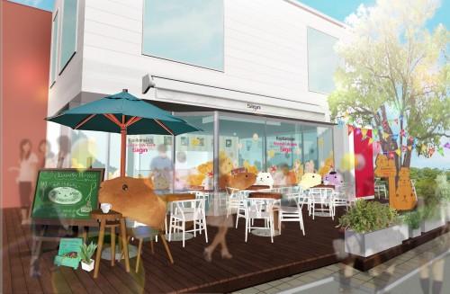 かわいすぎる!カピバラさんカフェ、代官山に限定オープン
