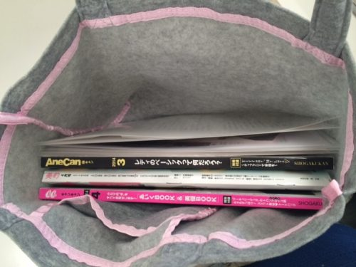 「バッグ2個持ち」に便利!CanCam×マーキュリーデュオの付録トートがかわいい