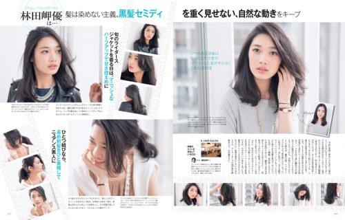 Oggi2014年4月号「Oggiモデルの春髪プラン、発表!」