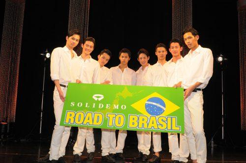 SOLIDEMO_ブラジル