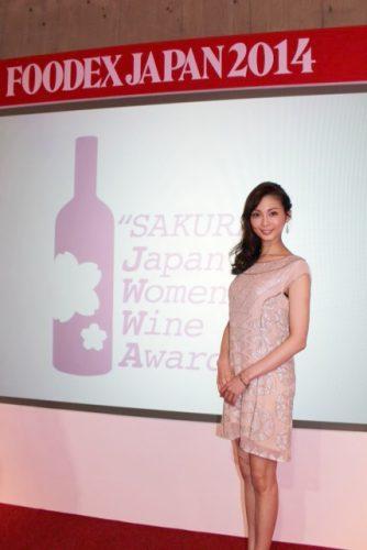 女性によるワインの式典に押切もえ出席。「ますますワインは盛り上がる!」
