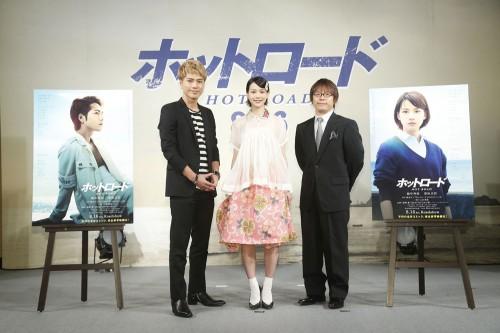 映画『ホットロード』能年玲奈さん、登坂広臣さん