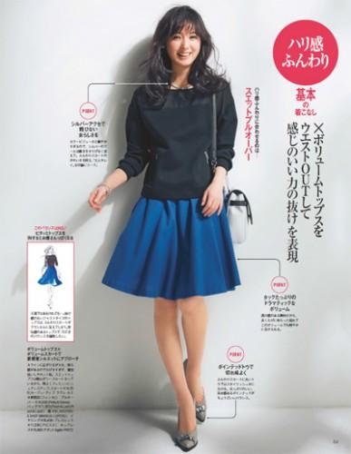 春の好印象スカートの選び方・着こなし方【ハリ感ふんわり編】
