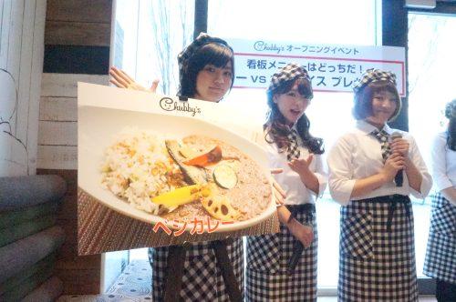 「満腹でもヘルシー」ぷに子レストランChubby'sが4/1にOPEN!