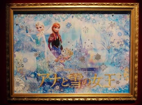 清川あさみ、ディズニー最新映画『アナと雪の女王』のスペシャルアートを公開