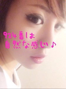 S__6799381