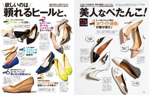 「ヒール」&「ペたんこ」春の流行トレンド靴NEWS10
