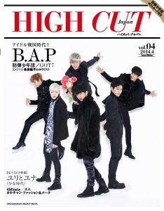 『HIGH CUT Japan』vol.04