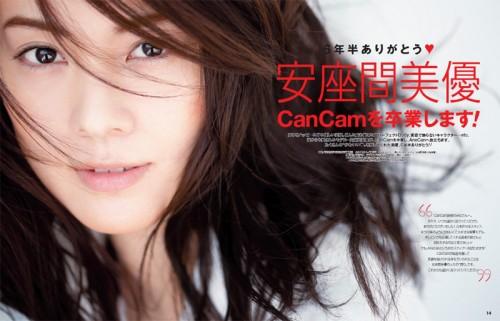 CanCam2014年6月号P14-15