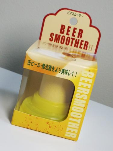 Beersmoother_01