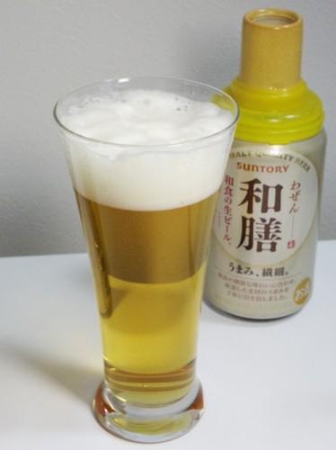 Beersmoother_013