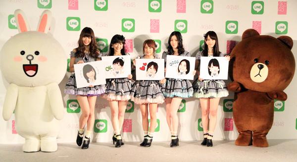 LINExAKB48_09