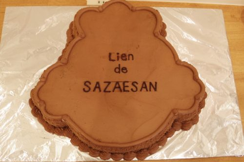 Lien de SAZAESAN_022