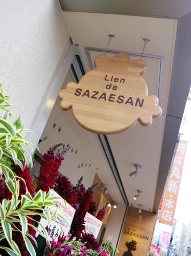Lien de SAZAESAN_07
