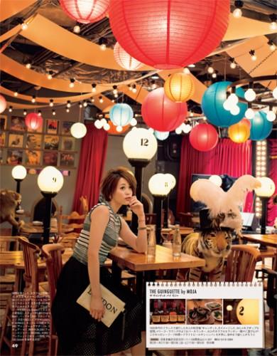 日本にいても海外気分が味わえる!?CanCam推薦「外国にいるような気分」になれる店
