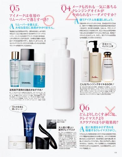 肌トラブルは「バリア機能」の低下が原因!正しい洗顔で美肌を守る方法
