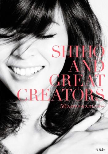SHIHO_birthday02