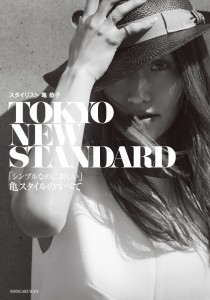 TOKYO NEW STANDARD表紙