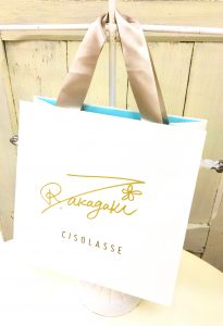 cisolasse_sign_bag_01