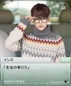 k-stars_Myname2
