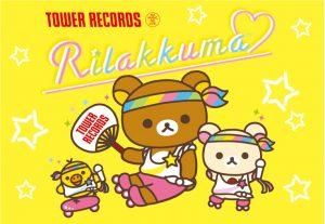 rilakkuma_09