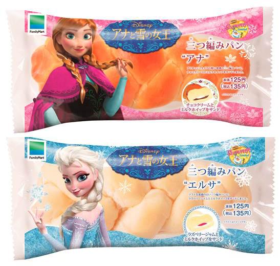 アナと雪の女王コラボ商品_三つ編みパン