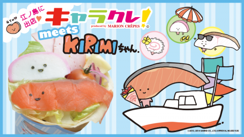邏譚蝉ク€蠑・kirimi2