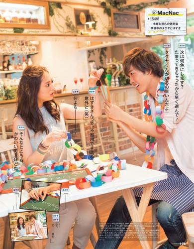 CanCam201408_hazukixtakuya