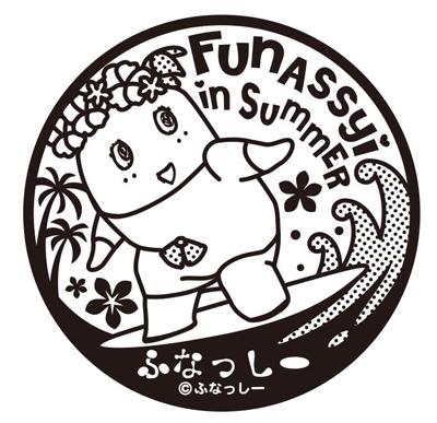 FUNASSYI_06
