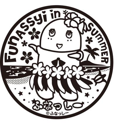 FUNASSYI_07
