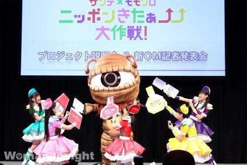 【速報】ももクロ新CM発表会で高城れに「私の○○は本田圭佑似」と発表